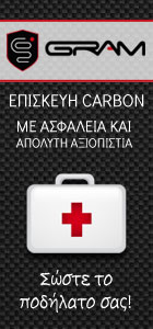 GRAM Carbon
