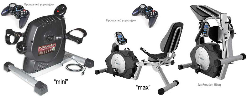 pc gamer bike
